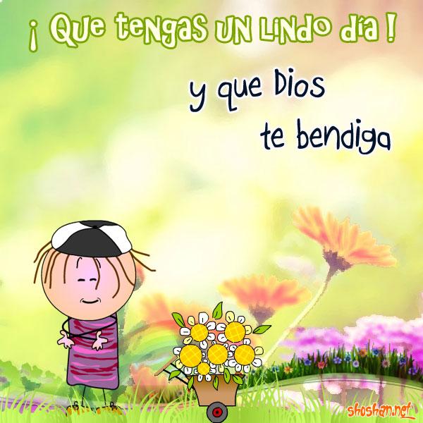 Imagen Gratis De Amistad Buenos Días Que Tengas Un Lindo Día Y Que