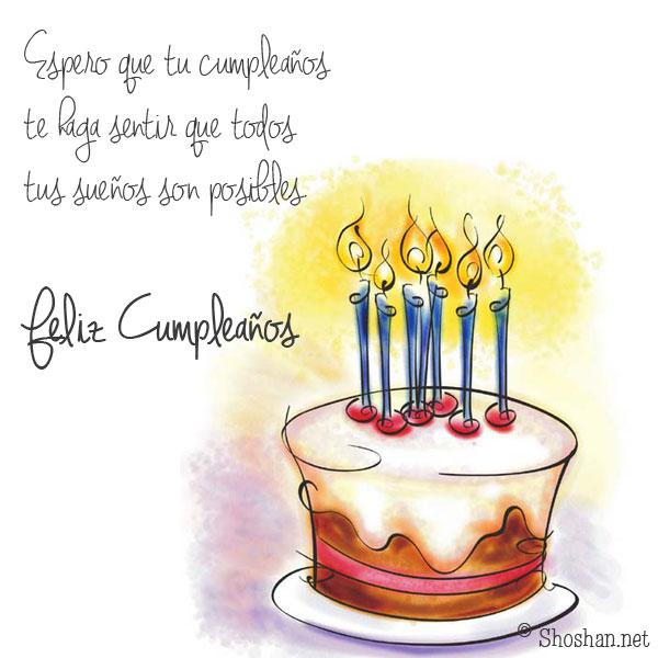 Pasteles de cumpleaños animados para FaceBook - Imagui