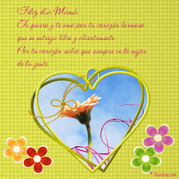 Imagen Con Frases Para Saludar En El Día De La Madre Madre Te