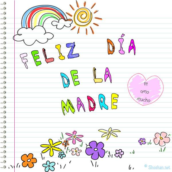 Imgen gratis para compartir en el Da de la Madre Te amo mucho Madre