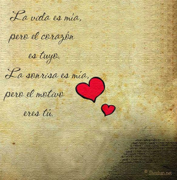 Imagen Para Facebook Con Frases De Amor La Vida Es Mía Pero El