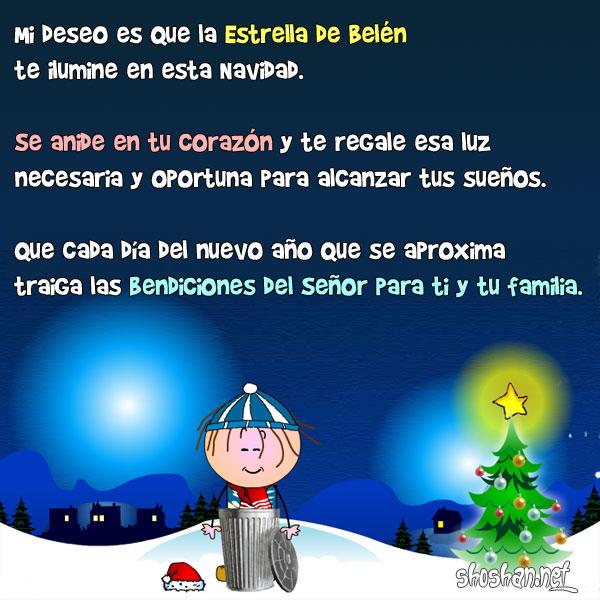Im genes de navidad para m viles mi deseo es que la - Deseos de feliz navidad ...